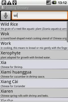 BKS烹饪词汇