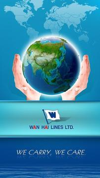 萬海航運 Wan Hai Lines