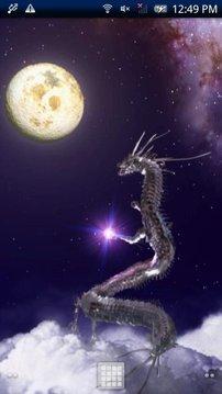 Star Dragon Free