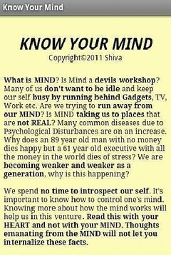Know Your Mind