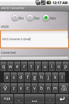 ASCII转换器