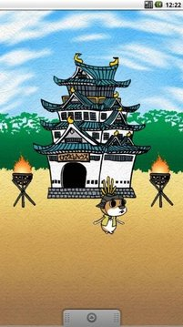 SAMURAI DOGS(FREE)