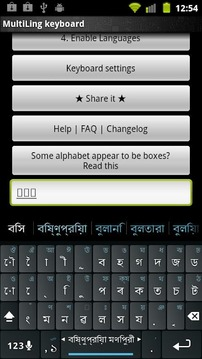 MK.Bishnupriya.plugin