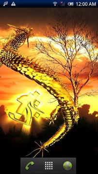 Dragon Gaganagañja Free