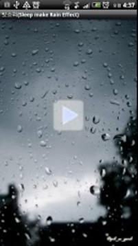 雨声 effect