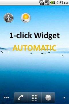 亮度 Widget