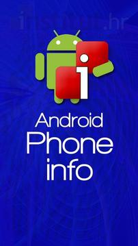 安卓手机信息