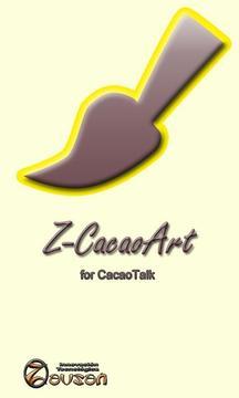 Z - Kakao Art為KakaoTalk