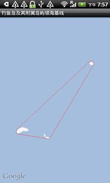 钓鱼岛领海基线