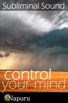 控制你的大脑信息