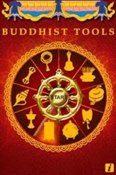 Buddhist to Pray Tools Lite