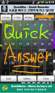 QuickAnswer - Smart Answer