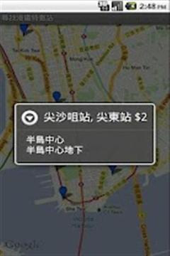 寻找港铁特惠站