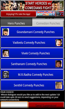 Tamil Punch & Comedy Dialogues