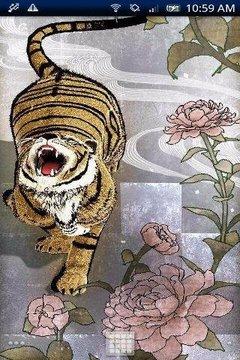 Silver Tiger Trial