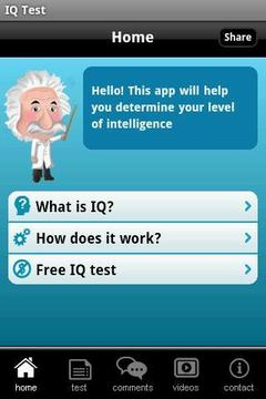 智商测试解决方案