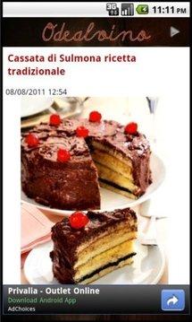 Ricette di cucina italiane