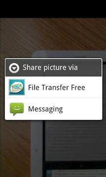 File Transfer Free