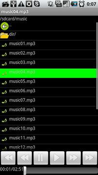 AndirMusicPlayer (Free)