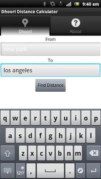 Dhoori Distance Calculator