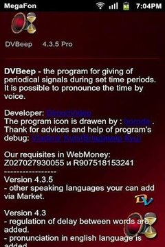 English voice for DVBeep