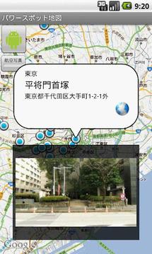 Power Spot Map