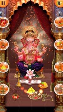 Ganesh Aarti