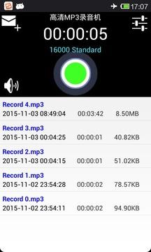 高清MP3录音机