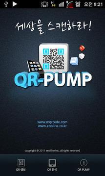 QR-PUMP