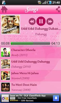 Romantic Salman Int