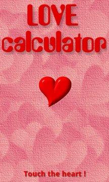 APP虎爱情计算器