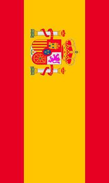 手电筒的西班牙!