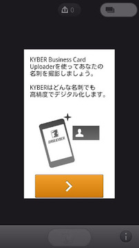 KYBER Business Card Uploader