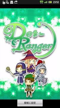 Dot-Ranger Live Wallpaper R
