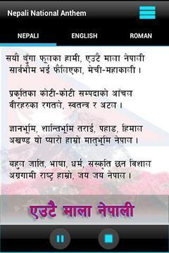 Nepali National Anthem
