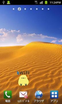 MiniWidget-Wi-Fi