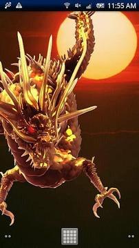 Ryujin Legend Sun Free