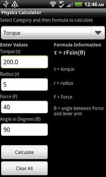 Physics Calculator Demo