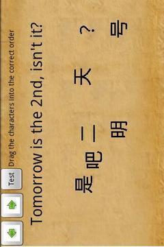 Beginners Chinese