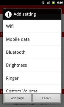 Smart Phone Lite
