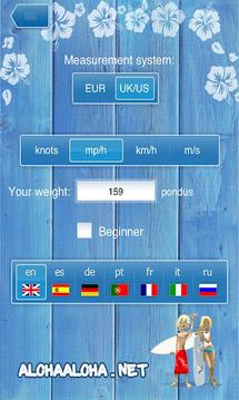 Wind Calculator Pro