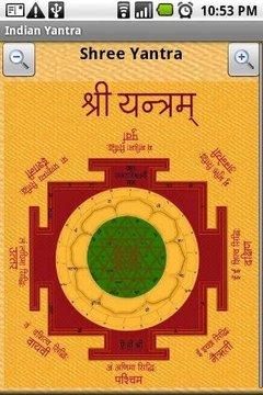 Indian Yantra - Free