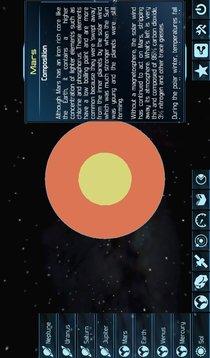 太阳系外行星探索Exoplanet Explorer