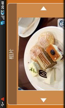Mojo 全台湾推荐旅游景点