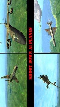 武装直升飞机3