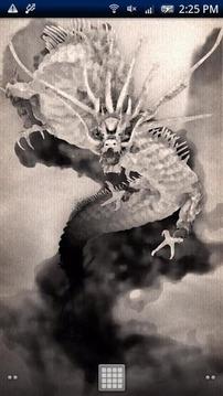 Ryujin Sumi Trial