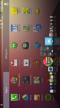 仿mac应用托盘 Dock4Droid