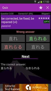 Japanese Verbs