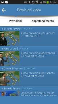 意大利气象局