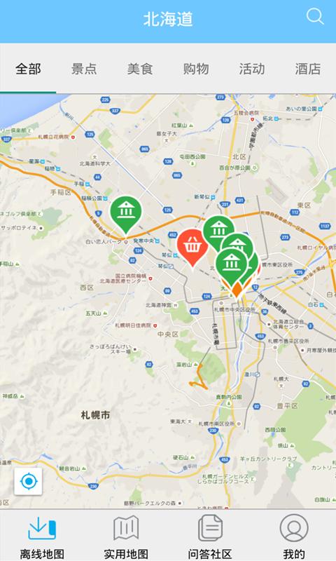 北海道地铁交通线路图 ,北海道旅游景点,最新日本北海道旅游的交通
